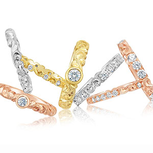 House of Williams Wedding Rings